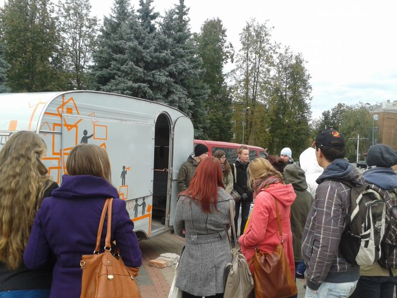 Daugavpils, 1. oktobris